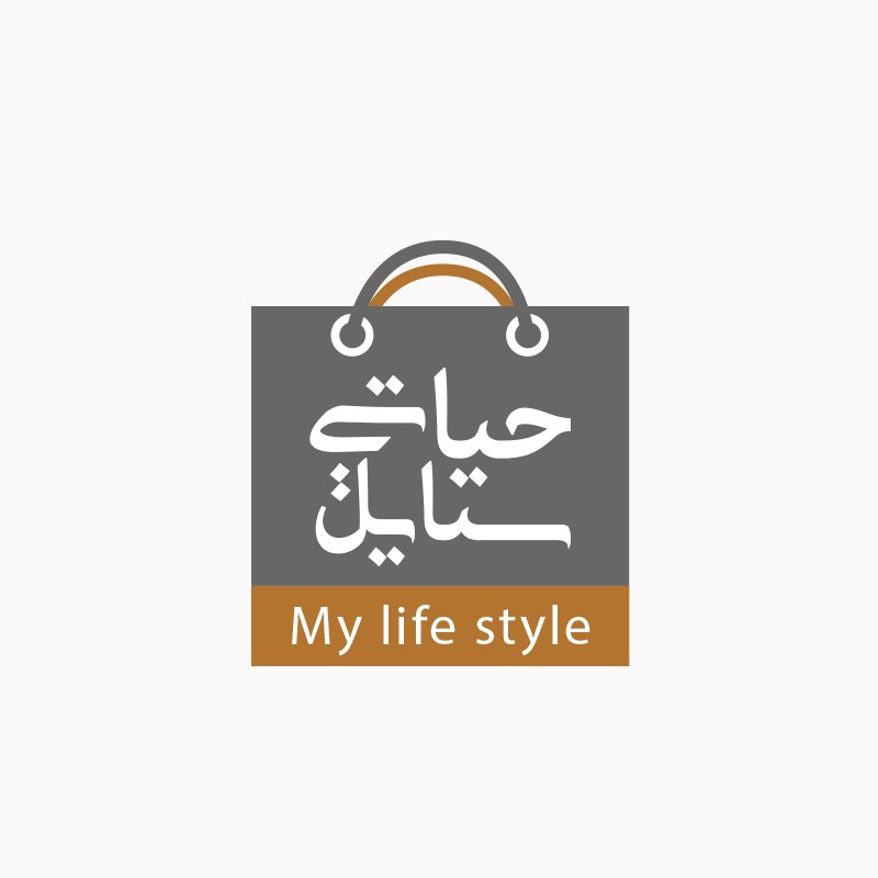 MyLifeStyle   كوايدي