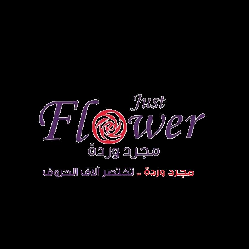 JustFlower | كوايدي